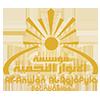 ANWAR NAJAFIA Logo